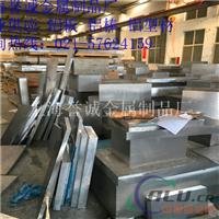 供应2A10中厚国标铝板,高强度铝合金