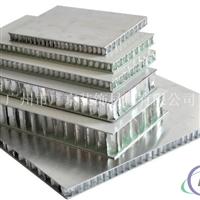 山东烟台铝复合板厂家