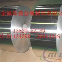 淮南6061小口径铝管,挤压铝管厂家