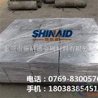 进口3005高韧性铝板