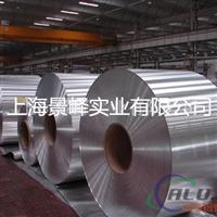 2021铝合金、2024铝材铝材与报价――景峄实业