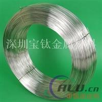 6061T6铝线,1070纯铝线