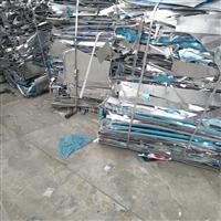 回收各種廢鋁產品