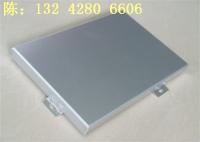 铝单板幕墙装饰室外幕墙专业铝单板厂家