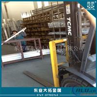 7075氧化铝板 7075铝板规格表