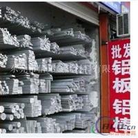 進口6063鋁錠多少錢一公斤?