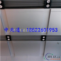 供应雨棚吊顶铝单板吊顶铝挂板