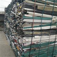 各種廢鋁回收 廢鋁輪轂回收
