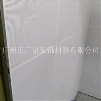 冲孔铝扣板 微孔铝扣板 铝天花板