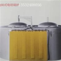 东莞改变式电坩埚熔铝炉
