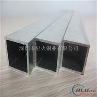 6063铝合金方管12120.8mm铝合金方管