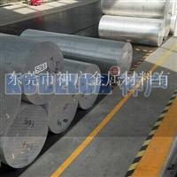 进口耐冲压5182铝管,进口铝合金管材