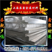 库存2a10耐磨损铝板 环保2a10铝板切割下料