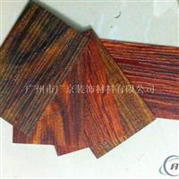 合肥圆形方型弧形包柱铝单板
