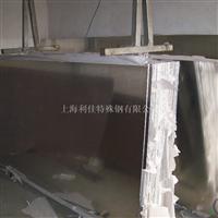 1050纯铝板,6061合金铝板6061板材