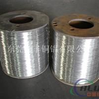 批发零售3003铝线 1060半硬铝线价格