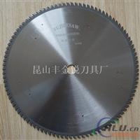 供應切鋁機鋸片廠家 切鋁圓鋸片 廠家