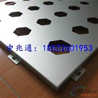 热销氟碳穿孔铝单板氟碳冲孔铝单板