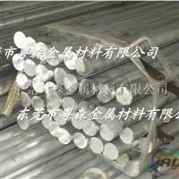 供应:LY12精拉防锈铝棒 7075高硬度铝棒