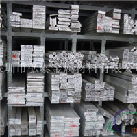 进口2A17高硬度铝排现货
