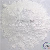 球形氧化铝 导热系数高 导热氧化铝粉