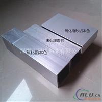 电泳仿钢色铝方管 80100.7毫米铝合金方管