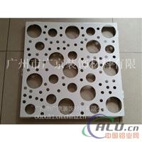 扭曲造型铝单板  冲孔幕墙铝单板