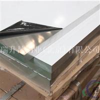 批发7075T651可切割超宽板面合金铝板