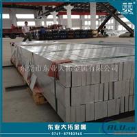 关于5086铝合金管 5086铝合金密度