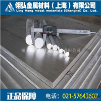 6002铝合金板进口 6002高性能铝板