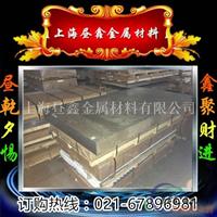 国产7A01超硬铝板出售 LB1铝板报价
