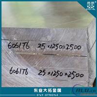 6005铝合金棒 6005铝合金板