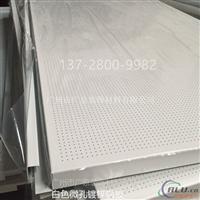 江西市直销4S店展厅天花板镀锌钢板厂家