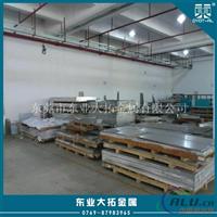 今日3003铝板价格 直销3003铝合金管