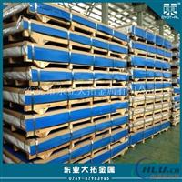 5005铝合金报价 国标5005铝合金板
