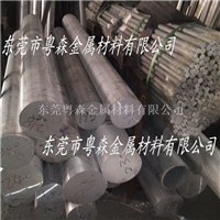供应:5052易切削铝棒 5056精密研磨铝棒
