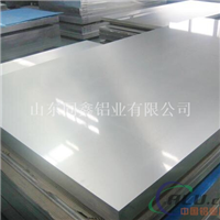 合金铝板 3003铝板 铝卷