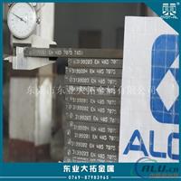 3003铝合金价格优惠 湖南3003铝合金板