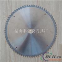 供应高档PCD锯片 切金属用金钢石锯片
