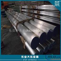 国标2A16铝圆棒 2A16铝合金材料
