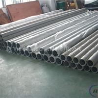 无缝铝管规格