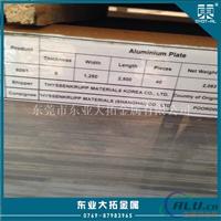现货直销2014铝圆棒 2014铝合金品质