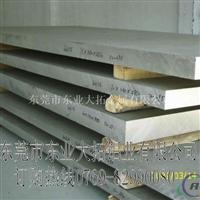进口LY17铝板今日价格