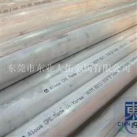 进口7A04铝棒 高硬度铝棒