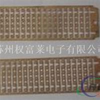 SMT连排铜扣 成排铜扣 SMT铜扣接料带