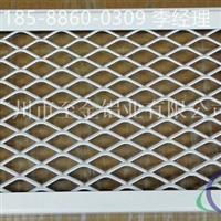 优质装饰铝板网铝网板订做&18588600309