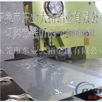 优质LD8铝板价格 东莞LD8 25mm厚铝板现货