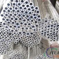 高精密铝管 7055合金铝管