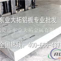 进口超硬铝板 7A09耐磨铝板