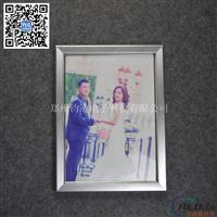 广告框铝型材制作 铝合金广告相框批发
